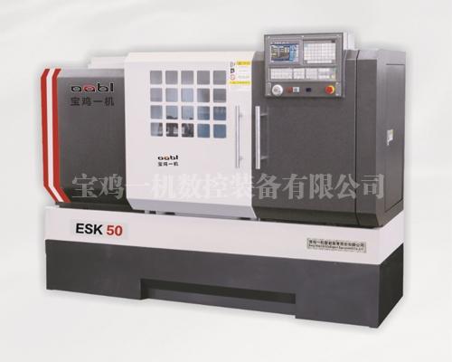 ESK50
